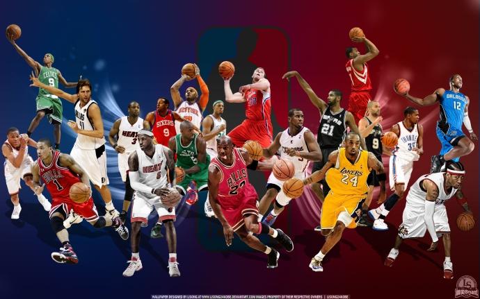 Basketball super stars